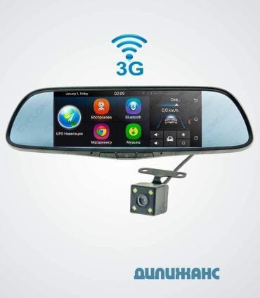 Зеркало заднего вида android Cyclone MR-250 AND 3G Cyclone - 3