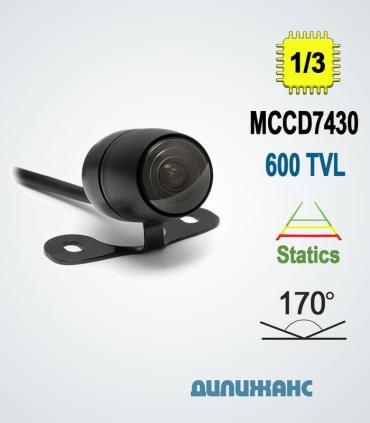 Автомобильная камера заднего вида Terra HD-168, 600 ТВЛ, сенсор MCCD7430