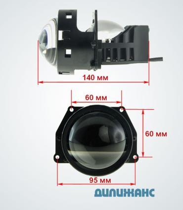 """Светодиодная би линзы (Bi-LED) DECKER SPL-100 3"""" 6000K 50W - 3"""