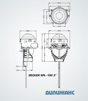 """Светодиодная би линзы (Bi-LED) DECKER SPL-100 3"""" 6000K 50W - 4"""