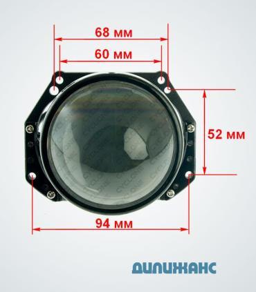 "Светодиодная би линзы (Bi-LED) CYCLONE LED BL 3.0"" GTR 45W - 4"