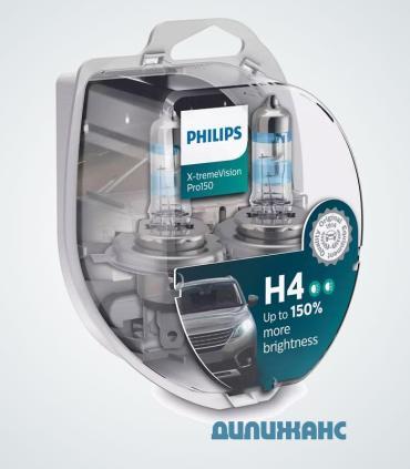 Philips X-tremeVision Pro150 +150% H4 -1