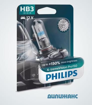 Philips X-tremeVision Pro150 +150% HB3