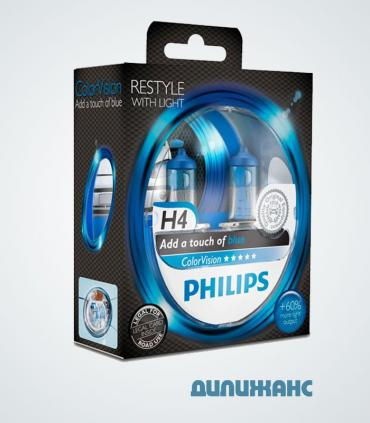 Philips ColorVision H4 Blue