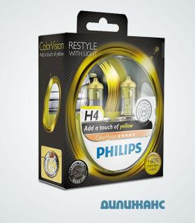 Philips ColorVision H4 Yellow +60%