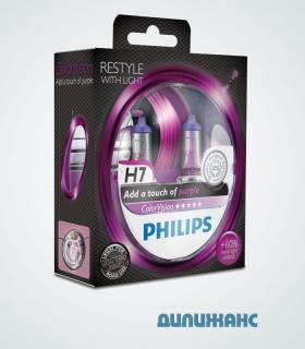 Philips ColorVision H7 Purple +60%