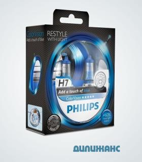 Philips ColorVision H7 Blue +60%