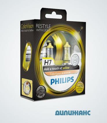 Philips ColorVision H7 Yellow +60%