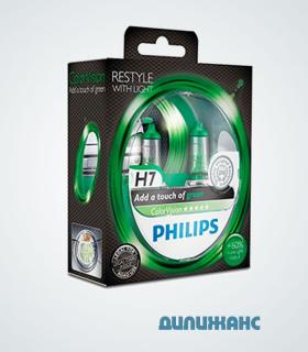 Philips ColorVision H7 Green +60%