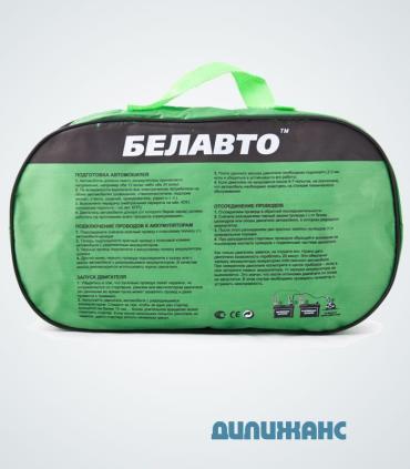 Провода прикуривателя БЕЛАВТО 500А
