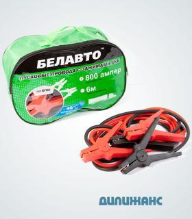 Провода прикуривателя БЕЛАВТО 800А