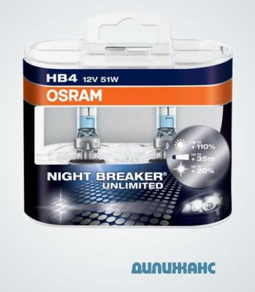 Osram Night Breaker UNLIMITED +110% HB4