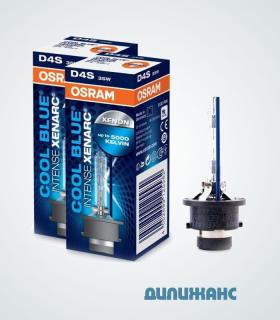 Osram Cool Blue Intense 66440 D4S 5500K