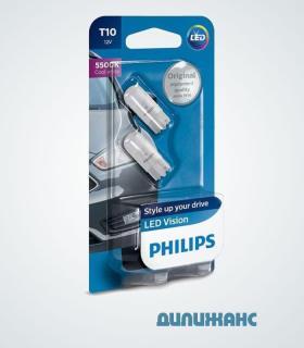 Светодиодные лампы W5W T10 Philips 5500K