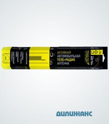 """Антенна активная телерадио """"Триада-620 TVix"""" TV+Radio"""