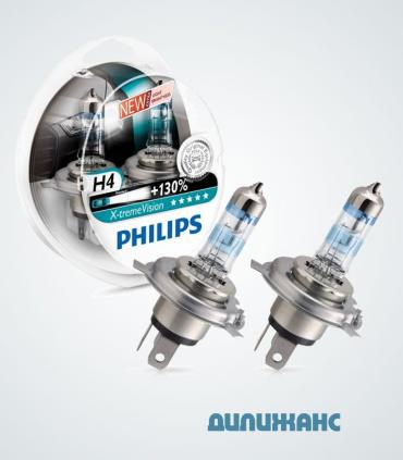 Philips X-treme Vision + 130% H4