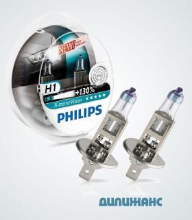 Philips X-treme Vision +130% H1