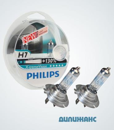 Philips X-treme Vision +130% H7