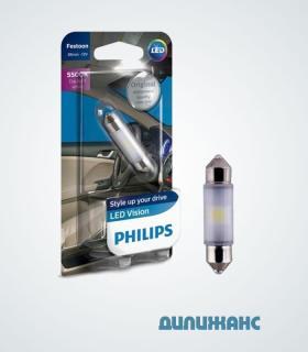 Светодиодная лампа Philips C5W Festoon 5500K 38мм