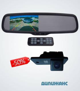 Зеркало регистратор Prime-X 043D Full HD