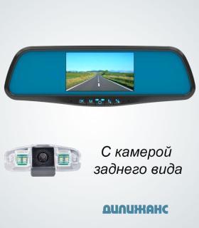 Зеркало видеорегистратор Prime-X 043DK