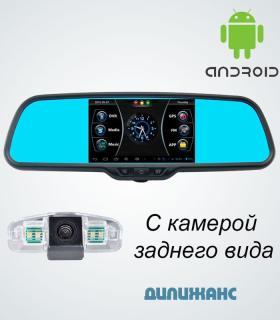 Зеркало видеорегистратор Prime-X 043-105 (GPS, WiFi, FM, Android)