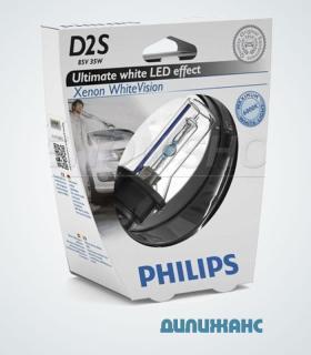 Philips D2S White Vision 6000K WHVS1