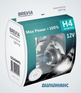 Brevia Max Power + 100% H4