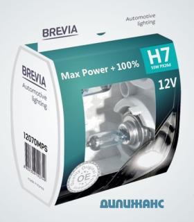 Brevia Max Power + 100% H7
