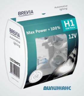 Brevia Max Power + 100% H1