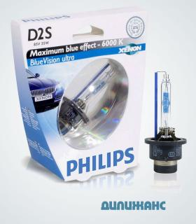 Ксеноновая лампа Philips Xenon BlueVision Ultra D2S 6000K
