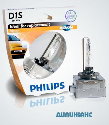 Ксенонова лампа Philips Xenon Vision D1S 85415
