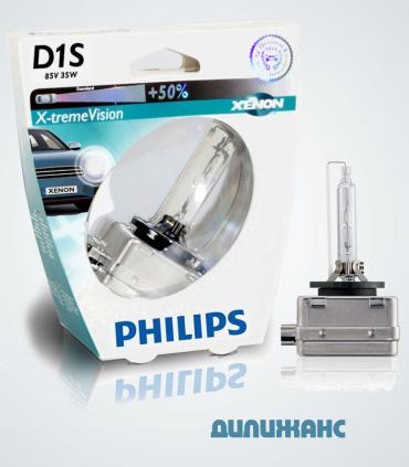 Ксенонова лампа Philips D1S X-treme Vision 85415XVS1