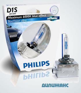 Ксеноновая лампа Philips Xenon BlueVision Ultra D1S 6000K