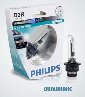 Ксеноновая лампа Philips D2R X-treme Vision +50% 85126
