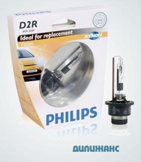 Ксеноновая лампа Philips Xenon Vision D2R 85126