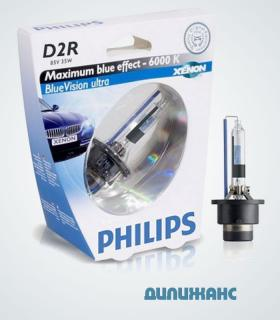 Ксеноновая лампа Philips D2R Blue Vision Ultra 6000K 85126