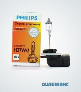 Philips H27/2 881