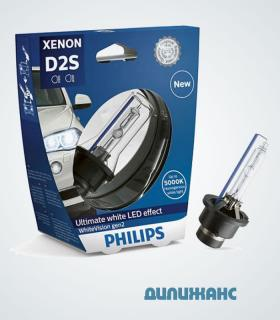 Philips D2S WhiteVision gen2 85122WHV2S1