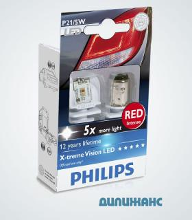 Светодиодные лампы Philips P21/5W X-tremeVision LED