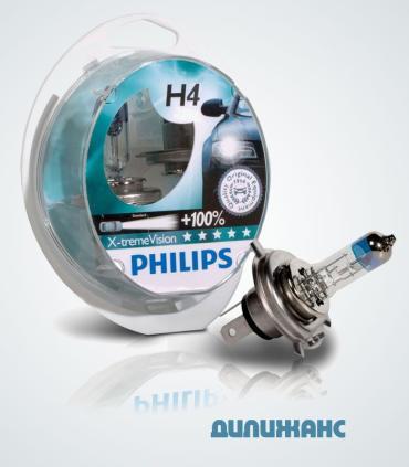 Галогенные лампы Philips X-treme Vision. +100% H4