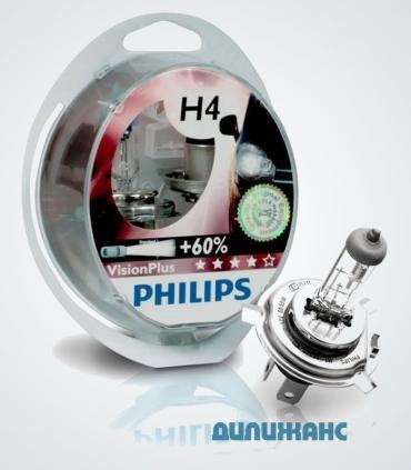 Галогенні лампи Philips Vision Plus + 60% H4