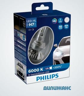 Светодиодные лампы PHILIPS X-treme Ultinon H7