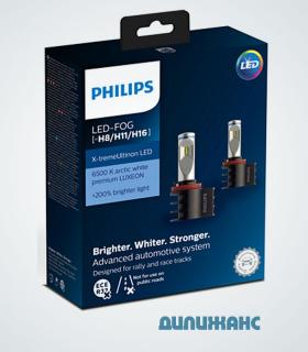 Philips X-treme Ultinon LED FOG H11/H8/H16