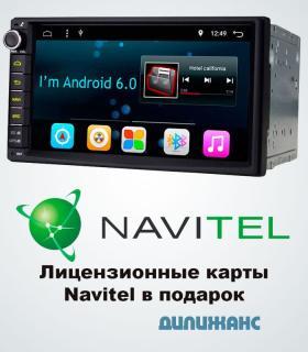 Автомагнитола 2din Prime-X A6 Android 6.0