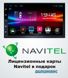 Автомагнитола 2din Prime-X B20 Android
