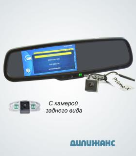 Штатное зеркало с видеорегистратором Prime-X 050D Full HD с камерой заднего вида
