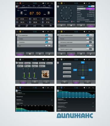 Автомагнитола Sound Box ST-6170 Android 6.0.1