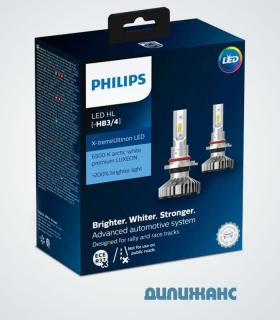 Светодиодные лампы LED Philips X-treme Ultinon HB3/HB4 11005XUWX2