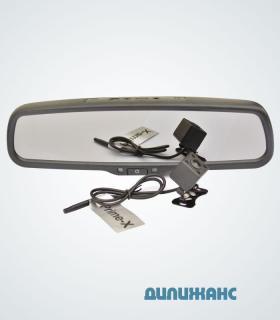Зеркало-регистратор Prime-X S300 Full HD
